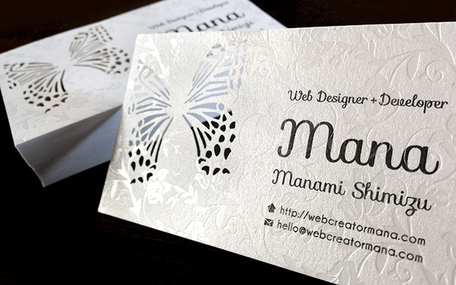 new-business-card