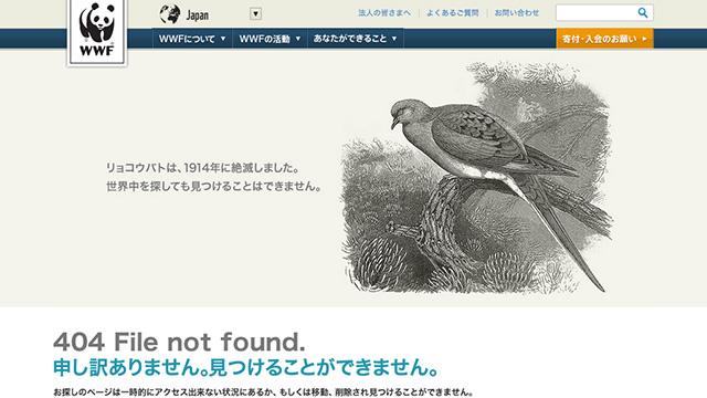 404ページデザイン
