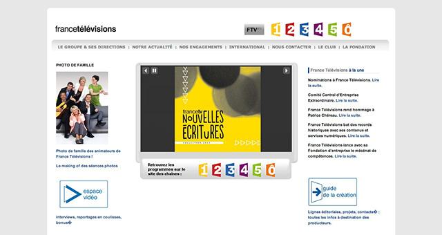 フランス(France Televisions)