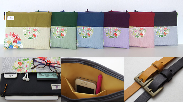 ipad-sleeve