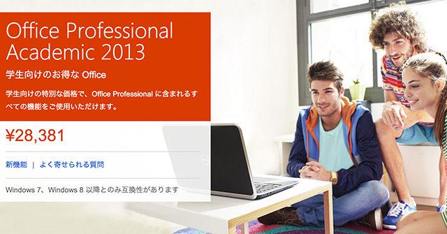 office-edu