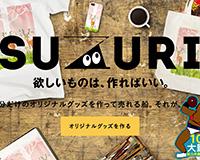 thumb_suzuri