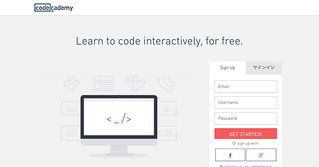 programming-school