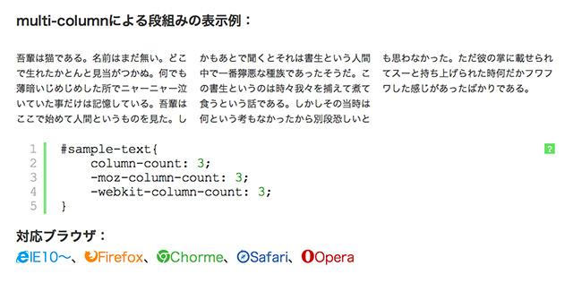 css-print