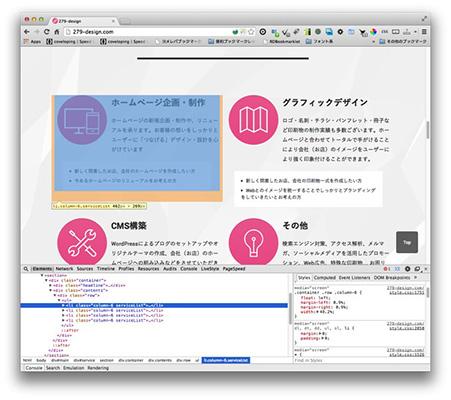 webdesigner-tools