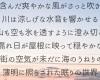 Twitter 人気のつぶやき 10/4~10/10 2014