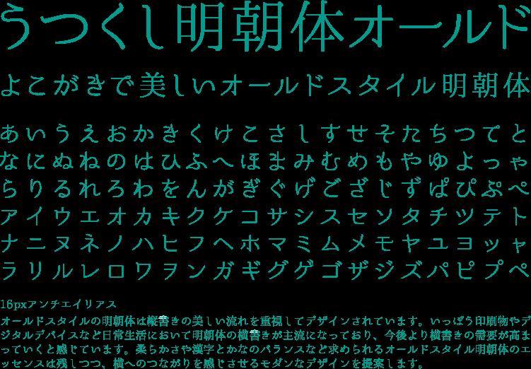utsukushi