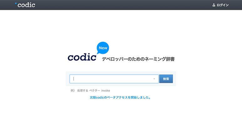 codic