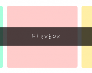 thumb_flexbox