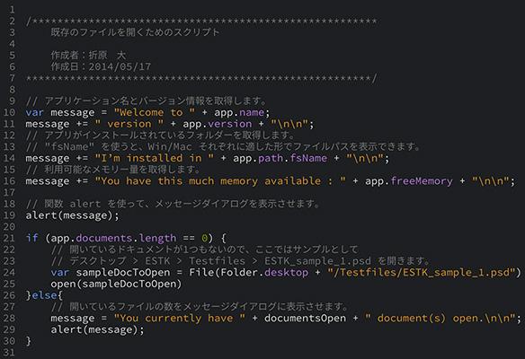 code-font