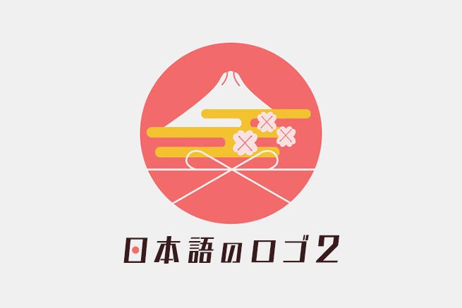 jpn-logo2