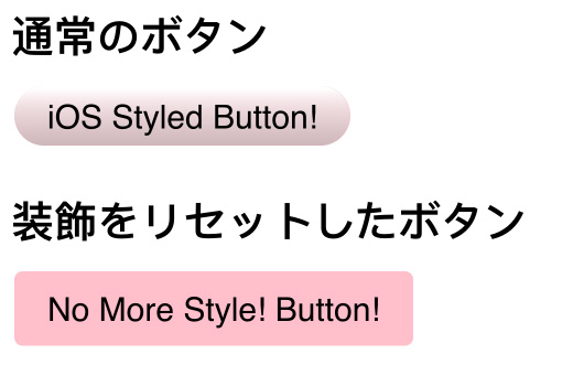 ios-buttons