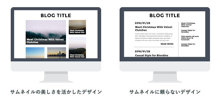 media-design