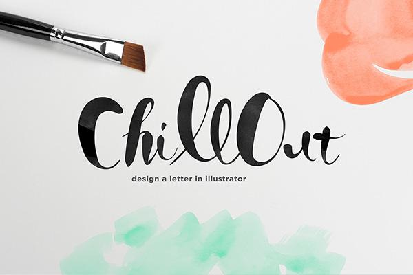 illustrator-brush