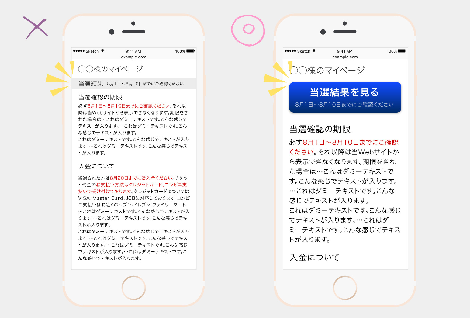 usability3