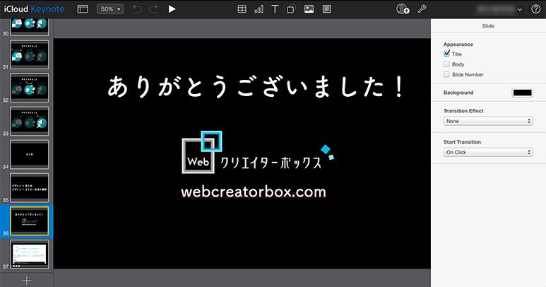 browser-keynote