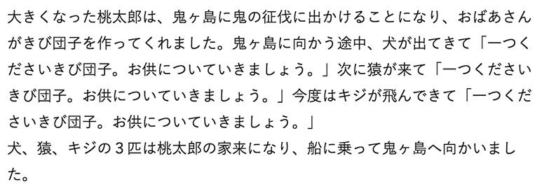 font-yu
