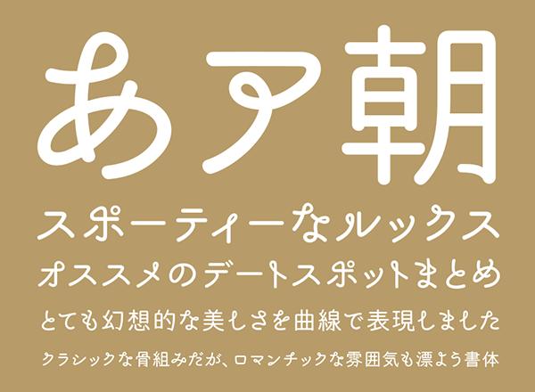 asago-honmaru